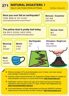 271 Learn Korean Hangul Natural Disasters 1 - www.AsianSkincare.Rocks