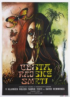 Original movie poster by Karel Saudek for 1977 film The Heroin Busters, 1979. Price: £77.00. #MoviePoster #KajaSaudek #Illustration #PosterArt #70sMoviePoster #Art #ItalianCinema #VintagePoster