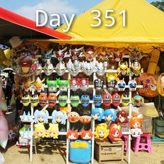 Day 351 of 730 days of Japan