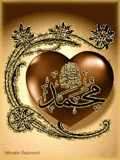 Animasyonlu Fotoğraf Islamic Images, Islamic Messages, Islamic Love Quotes, Islamic Pictures, Calligraphy Wallpaper, Quran Wallpaper, Islamic Wallpaper, Allah Calligraphy, Islamic Art Calligraphy