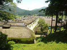 会津大内宿 Ōuchi-juku, Aizu Fukushima: was an important post town in Japan's Edo period 1603-1867, whose buildings served as shops, inns and restaurants for travelers.