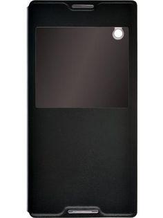 skinBOX Кейс-книжка для  Sony Z5  — 850 руб. —  Чехол для для Sony Z5 -это не просто средство защиты от царапин и внешних повреждений, но и модный аксессуар, который сделает Ваш образ завершенным!