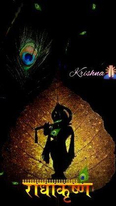 Radha Krishna Songs, Krishna Flute, Krishna Statue, Jai Shree Krishna, Lord Krishna Images, Radha Krishna Pictures, Krishna Art, Krishna Video, Krishna Quotes In Hindi