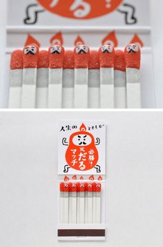 Awesome packaging and branding design matches fire Japanese Packaging, Cool Packaging, Brand Packaging, Design Packaging, Coffee Packaging, Bottle Packaging, Product Packaging, Japan Design, Packaging Inspiration
