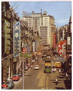 Hong Kong 50~60s