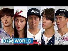 Cool Kiz on the Block | 우리동네 예체능 - Training with Jang Yesol (2015.09.15) - YouTube