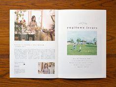 野村不動産 エディトリアル | 石川県金沢市のデザインチーム「ヴォイス」 ホームページ作成やCMの企画制作をはじめNPOタテマチ大学を運営