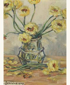 Natalia Goncharova (1881-1962) - Flowers in a Glass Vase