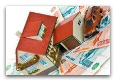 кредит под залог дома быстро vimfinans