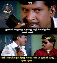 Tamil Jokes, Tamil Funny Memes, Tamil Comedy Memes, Comedy Quotes, Funny Jokes, Double Meaning Quotes, Good Life Quotes, Me Quotes, Vadivelu Memes