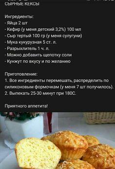 Easy Eat