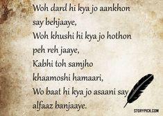 15 Urdu Poems That Will Stir Your Emotions With Simple Words Urdu Poetry Ghalib, Poetry Hindi, Mirza Ghalib Poetry, Urdu Poetry In English, Iqbal Poetry, Shyari Quotes, Poetry Quotes, Qoutes, Sufi Quotes