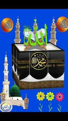 Allah In Arabic, Allah Islam, Allah Calligraphy, Islamic Art Calligraphy, Islamic Images, Islamic Pictures, Juma Mubarak, Masjid Al Haram, Mola Ali