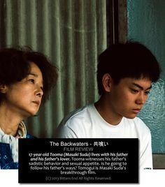 Masaki Suda has left behind his peers and joins Shota Sometani, Masataka Kubota, and Kento Nagayama in the elite group of young Japanese actors, by his remarkable and sensitive portrayal of Toma in Backwater (Tomogui).
