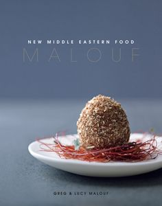 Muscat ice cream recipe from Malouf by Greg Malouf | Cooked