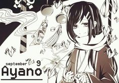 Ayano - Kagerou project