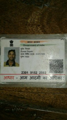 Aadhar card  Suresh Tripathi Civil Engineering Logo, Passport Online, Real Id, Aadhar Card, Id Card Template, Bridal Makeup Looks, Card Maker, Galaxy Wallpaper, Templates