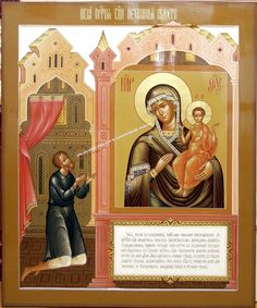 Dec 9/22 Icon Of The Most Holy Theotokos 'Unexpected Joy'