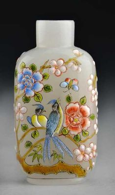 Asian Antiques Motivated Chinese Hand Painted Snuff Bottle With Signature