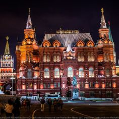 State Historical Museum because I love anything history. The State Historical Museum of Russia is a museum of Russian history wedged between Red Square and Manege Square in Moscow.