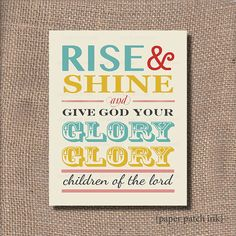 Rise & Shine Religious Nursery Printable 11x14 or by Paper Patch INK