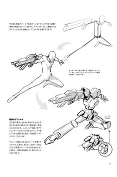 Manga Drawing Tutorials, Drawing Techniques, Art Tutorials, Drawing Reference Poses, Drawing Poses, Robots Drawing, Robot Concept Art, Gundam Art, Robot Design