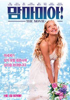 [영화] 맘마미아