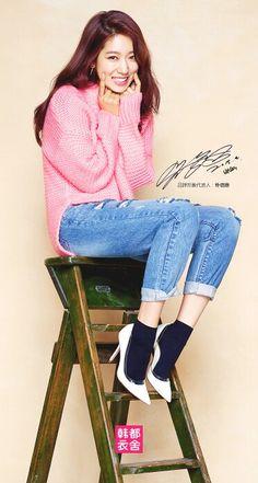 Park Shin Hye, Cute Korean, Korean Girl, Asian Girl, Korean Actresses, Korean Actors, Gwangju, The Heirs, Korean Beauty