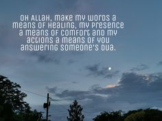True Sayings, True Quotes, My Dua, Oh Allah, My Presence, Islamic Quotes, Reflection, Faith, Journal