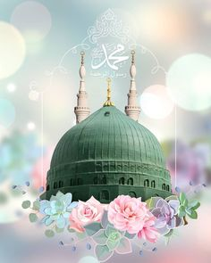 Allah Calligraphy, Islamic Art Calligraphy, Islamic Images, Islamic Pictures, Pakistan Pictures, Al Masjid An Nabawi, Medina Mosque, Green Dome, Pics For Dp