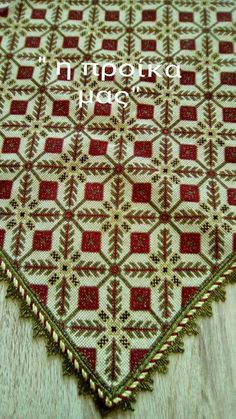 Cross Stitch Embroidery, Elsa, Bohemian Rug, Diy Crafts, Rugs, My Love, Crosses, Floral, Projects