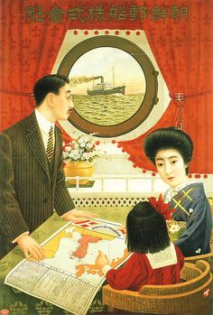 """old german travel posters """"Vintage"""" Doctor Who Travel Posters Japanese steamship travel poster Travel Guide 2013 Traveling Collection Poster Ads, Advertising Poster, Vintage Advertisements, Vintage Ads, Japanese Travel, Travel Ads, Travel Photos, Japanese Poster, Japan Art"""