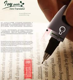 Pen Translator For Better Understanding. Ivy Guide Mini - Translator by Shi Jian, Sun Jiahao & Li Ke.