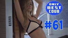 Лучшее видео COUB приколы Coub #61