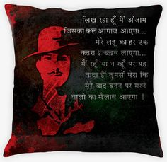 Hindi Quotes, Words Quotes, Quotations, Qoutes, Buddha Quotes Inspirational, Best Positive Quotes, Bhagat Singh Quotes, Bhagat Singh Wallpapers, Freedom Fighters Of India