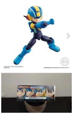 BANDAI 66 ACTION Mega Man Rockman Vol.1 Action Figure Mega Man Battle Network