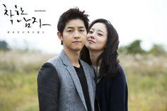 "Song Joong Ki & Moon Chae Won in ""Nice Guy"" series"