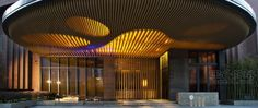 __E - Powered by Discuz! Architecture Images, Interior Architecture, Outdoor Landscaping, Outdoor Decor, Entrance Lighting, Ceiling Design, Canopy, Landscape Design, Facade