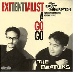 Amazon.co.jp: THE BEATNIKS : EXITENTIALIST A GO GO - 音楽