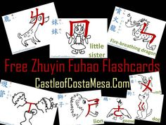 Free Download printable PDF Zhuyin Fuhao  ㄅㄆㄇㄈ Bopomofo Flashcards. Free resources for learning Mandarin Chinese handmade with love by me for your children. CastleofCostaMesa.Com