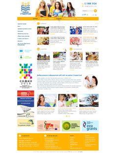 Уеб сайт на Район студентски Web Design, Design Web, Website Designs, Site Design