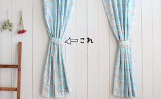 コンビニ用マイバッグ(エコバッグ)の作り方(標準型・弁当型)   nunocoto fabric Diy Mask, Curtains, Sewing, Pattern, Fabric, Home Decor, Tejido, Blinds, Dressmaking