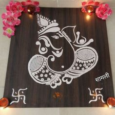 Rangoli Designs 2017 for Diwali Festival - Diwali 2017 Simple Rangoli Border Designs, Rangoli Designs Latest, Rangoli Designs Flower, Free Hand Rangoli Design, Small Rangoli Design, Rangoli Ideas, Rangoli Designs With Dots, Rangoli Designs Diwali, Diwali Rangoli