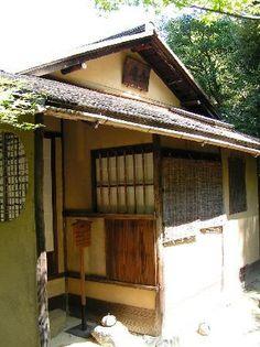 Aichi, Japanese Buildings, Japanese Tea House, Nihon, Japanese Culture, Restaurant Design, Trip Advisor, Architecture Design, Exterior
