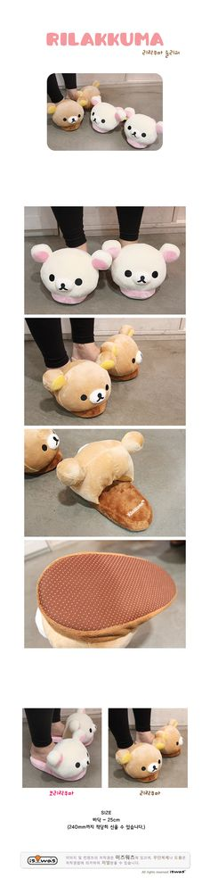 'Rilakkuma' Series Slippers, Brown , One Size - iswas | YESSTYLE