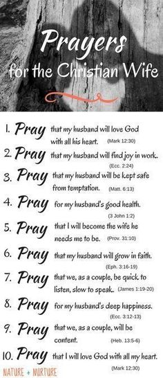 Encouraging Bible Verses: prayers for the christian wife Prayer Scriptures, Bible Prayers, Prayer Quotes, God Prayer, Prayer Ideas, Bible Verses For Marriage, Quotes Quotes, Heart Quotes, Crush Quotes