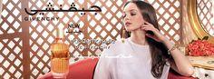 Givenchy Eaudemoiselle de Givenchy Absolu d'Oranger ~ New Fragrances
