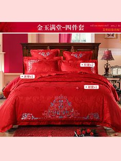 Delicate Floral Pattern Luxury Bedding Sets Small Apartment Decorating, Decorating Small Spaces, Decorating On A Budget, Asian Style, Chinese Style, Japanese Bedroom, Oriental Decor, Indoor Outdoor Furniture, Asian Home Decor