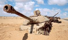 "IDF ARMOR חיל השריון-צה""ל: Destroyed tanks armor and military items"