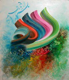 DesertRose,;,Allah colorful calligraphy Art,;,